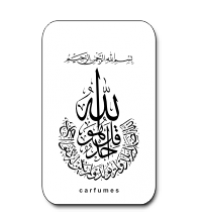 Islamic Perfume Card - Dua-e-Safar (Is-05)