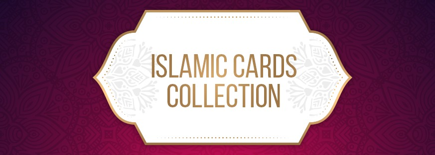 Islamic Collection